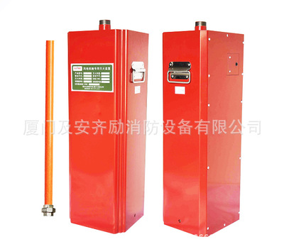 风电机舱自动灭火装置非贮压超细干粉