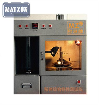 MZ-2001粉体、粉末综合性测试仪、松装密度计一体机测试仪