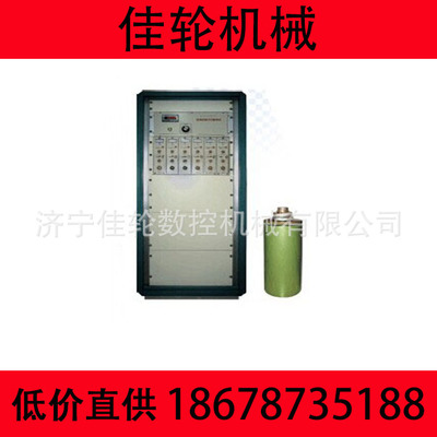 CTM-DT06型多通道磁通门磁力仪  CTM-DT06型多通道磁通门磁力仪