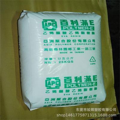 LDPE 台湾亚聚 M5100 注塑成型 高流动 薄壁制品 低密度聚乙烯