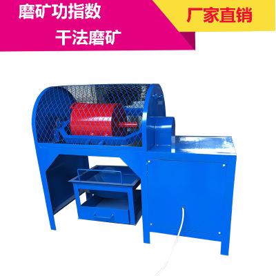 实验小型检测球磨机 粉磨功指数球磨机 邦德功指数球磨机生产厂家