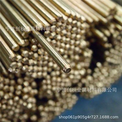 HPb63-3铅黄铜棒 HFe59-1-1铁黄铜管 HPb62-3铅黄铜线规格齐全