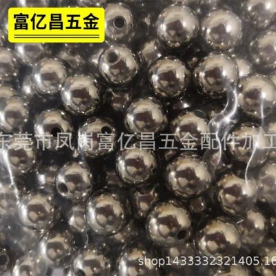 厂家直销手机支架五金不锈钢珠 定制镀铬镀镍钢球钢珠滚珠