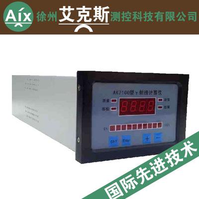 射线料位计 AK7100型,HZ5301B,HZ5203B