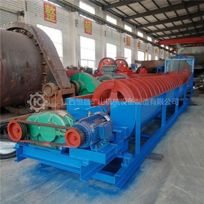 湖北供应螺旋式分级机生产厂家 单螺旋洗砂机 高堰式螺旋洗砂机