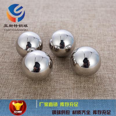 直销轴承钢球 SUJ2 GCR15 52100轴承钢珠滚珠 高硬度G5 G10级轴钢