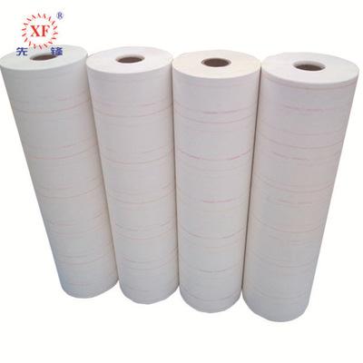 厂家供货 NMN绝缘纸 杜邦金牌合作伙伴 绝缘复合材料NOMEX绝缘纸