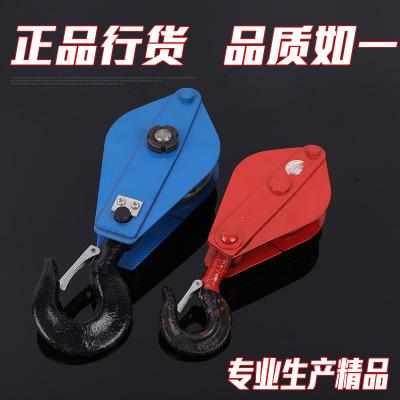 生产优质钢加重型起重滑车 工业用吊滑车 滑轮生产厂家