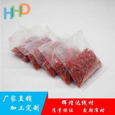 厂家直销各种UL3239高温硅胶线环保22AWG硅胶线材生产厂家