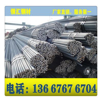 抗震螺纹钢/工地建筑螺纹钢筋/护栏铁艺螺纹钢筋