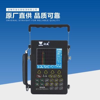 超声波探伤仪 厂家直供 丹诺无损检测设备直供 超声波探伤仪