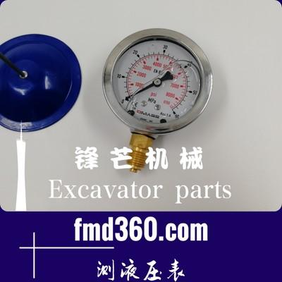 广州挖掘机液压泵压力表液压表