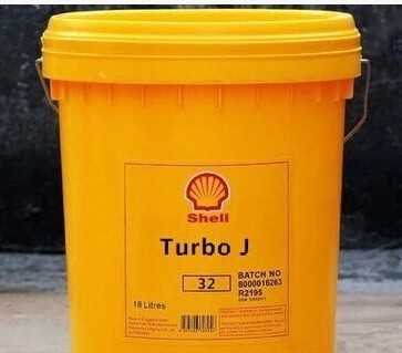 殻牌多宝J32 工业涡轮机油,殻牌Turbo J 32 透平机油 汽轮机油