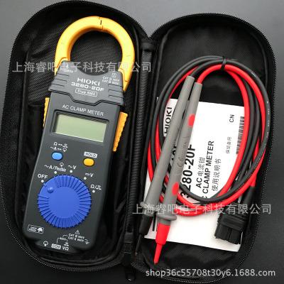 正品日置HIOKI钳形表3280-20F钳形电流表1000A真有效值钳型万用表