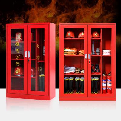 加厚微型消防站消防柜消防器材全套应急设备柜消防工具灭火箱