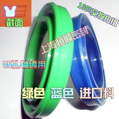 Y型密封圈UN液压油封/UNS30*(40/42/43)*5/5.5/6/6.5