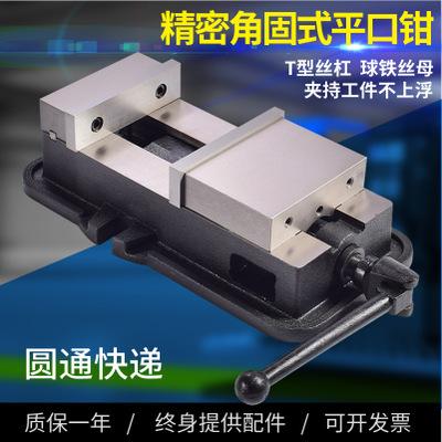 金丰精密机用虎钳 CNC重型4寸5寸6寸8寸角固式铣床专用平口钳包邮