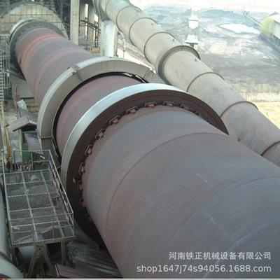 煤矸石煅烧回转窑设备 米褐铁磁化焙烧生产线  石灰窑回转窑设备