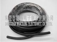 供应UL20292 TPE无卤多芯屏蔽线。