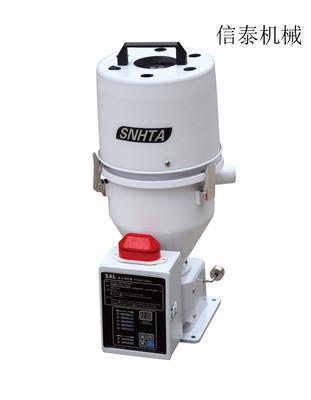 信泰直接式吸料机  真空填料机输送机 直结式吸料机 真空式抽料机