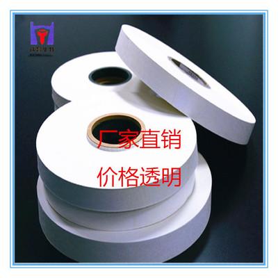 电机、变压器DMD复合 DMD绝缘纸 复合纸材料