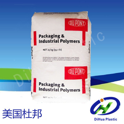 EAA原料 美国杜邦/3460(1)/高流动高性能通用级乙烯-丙烯酸共聚物