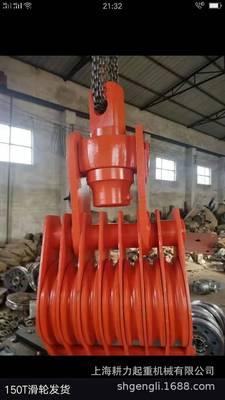 供应50吨起重滑车  环型单轮开口起重滑车