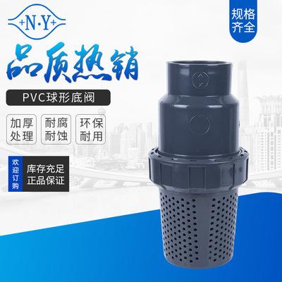 厂家直销PVC底阀 美标过滤DN150内螺纹化工深灰PVC底阀 现货供应
