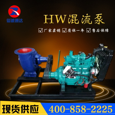 厂家直销卧式轴流泵鱼塘排灌污水泵8寸12寸14寸农用大型抽水泵