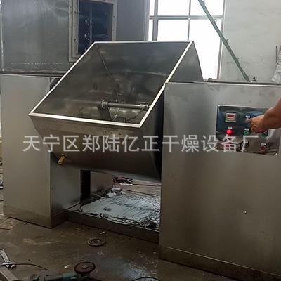 小型和粉机 不锈钢槽型混合机红糖芝麻粉搅拌机 粉体搅拌设备定制