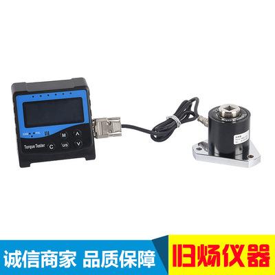 NSJD  便携式扭矩测试仪 传感器动力 系统校准的传动扭矩