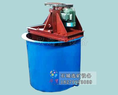 厂家搅拌桶矿浆搅拌桶矿用搅拌桶选金搅拌桶药剂桶选矿选煤搅拌桶