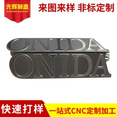 不锈钢CNC车铣机加工 小轴数控车床cnc加工中心铜件精雕加工定制