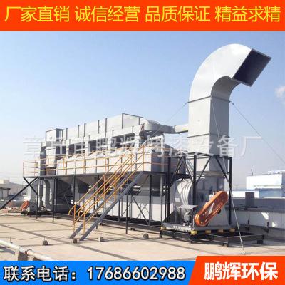 现货供应 RTO/RCO蓄热式催化燃烧净化装置 有机废气处理成套设备