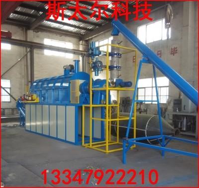 气体保护回转炉 沸腾焙烧炉,催化回转炉,气体保护焙烧转炉