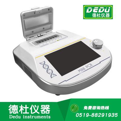 Mini-2016迷你PCR仪 便携热循环仪 车载PCR仪