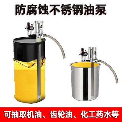 2019年不锈钢油泵气动浆料泵上料泵往复式高粘稠耐高温油泵爆款