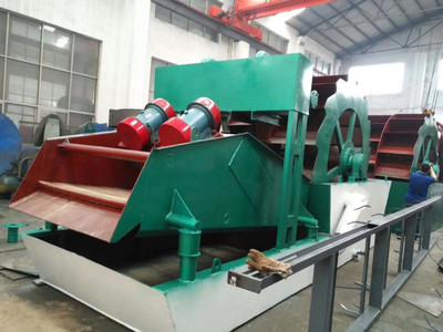 厂家直销高频振动细沙脱水回收一体机 精煤脱水筛 矿用脱水筛