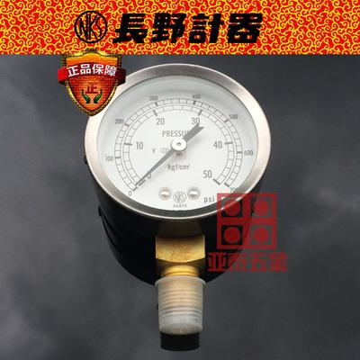 正品日本NKS长野压力表  手动试压泵 模具试水运水机进口压力计器