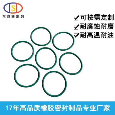 橡胶密封圈 O型 硅胶O型圈密封圈 密封件定制 橡胶圈厂家直销