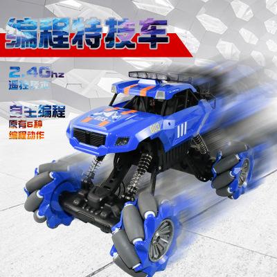 胜雄编程漂移特技四驱无线遥控车大玩具车充电成年儿童玩具攀爬车