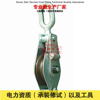 起重滑车 铝合金尼龙轮起重滑车棕绳用铝滑车 双开口双轮起重滑车