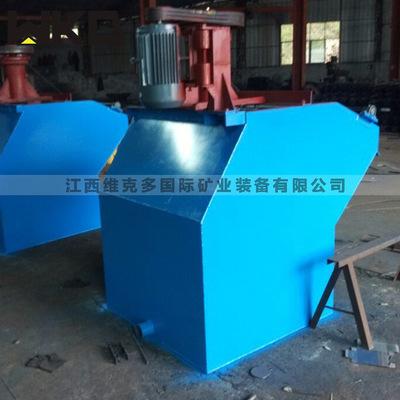 山西晋城供充气式浮选机SF-10 生产型煤炭浮选机 浮选机转子定子