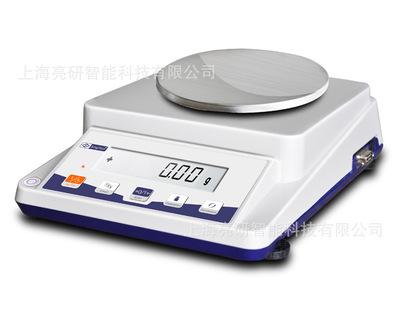 幸运  精密电子天平XY600-2C 610g/0.01g百分分析天平