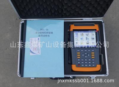 生产JHSL三相伏安表 手持式多功能矢量分析仪