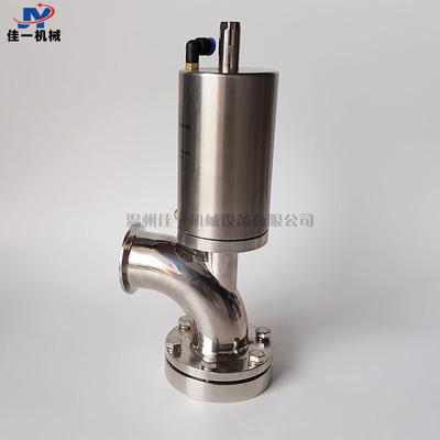 卫生级气动罐底阀 卫生级快装气动放料阀 上展式气动罐底放料阀