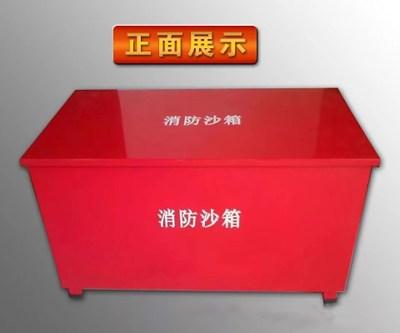 消防沙箱 加工定制消防采购一站式平台 应急灭火专用沙箱加厚定制