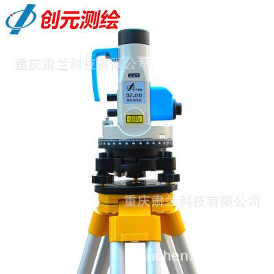 苏州一光创元测绘DZJ30/300高精度上下激光垂准仪铅锤仪垂线仪器