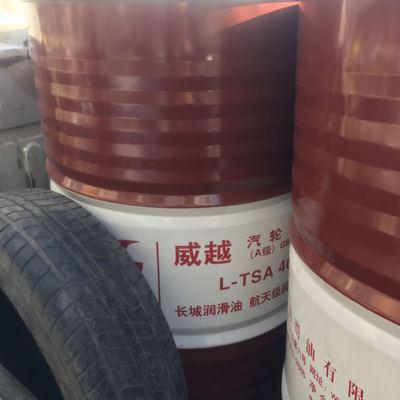 长城威越L-TSA46汽轮机油A级大功率工业蒸汽汽轮机润滑油208L包邮