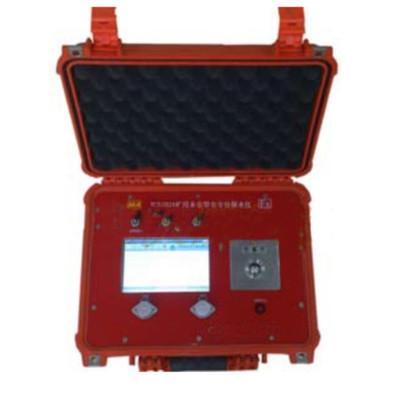 YCS1024矿用本安型瞬变电磁仪 发射线圈接收线圈水体大地激电磁仪